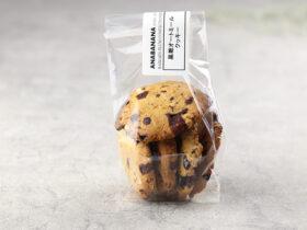 梅花園の黒糖オートミールクッキー
